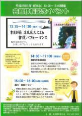 SnapCrab_NoName_2015-6-20_10-35-30_No-00.png