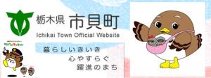 SnapCrab_NoName_2015-6-9_21-45-9_No-00.png
