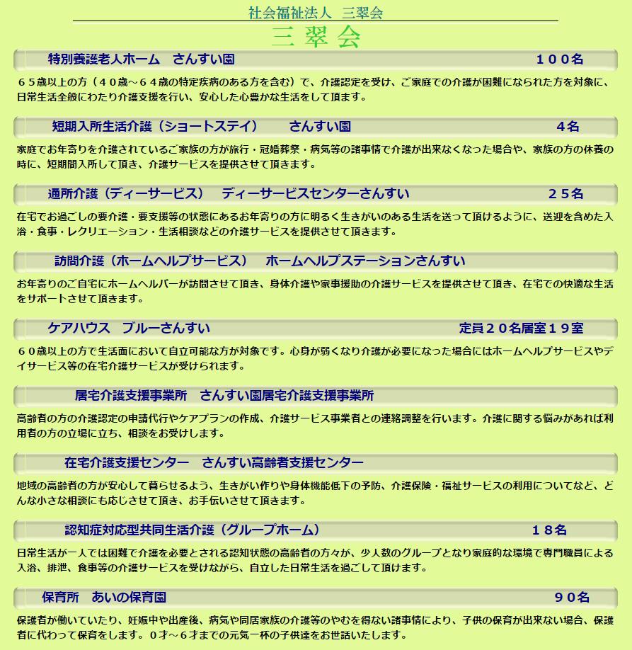 SnapCrab_NoName_2015-8-12_14-24-22_No-00.png