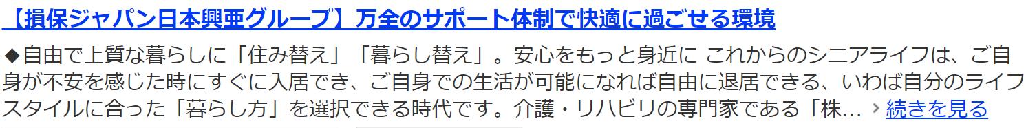 SnapCrab_NoName_2015-8-29_11-4-28_No-00.png