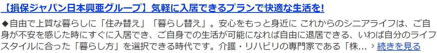 SnapCrab_NoName_2015-8-29_11-4-57_No-00.png
