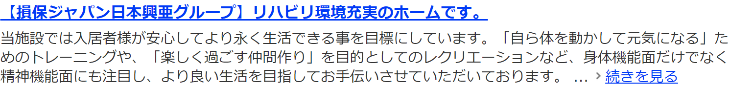 SnapCrab_NoName_2015-8-29_11-5-23_No-00.png
