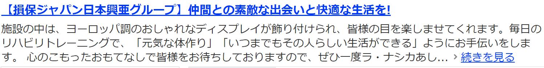 SnapCrab_NoName_2015-8-29_11-5-41_No-00.png