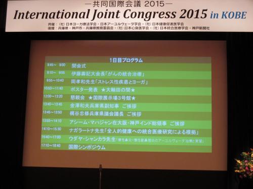 IMG_1161_convert_20150514115708.jpg