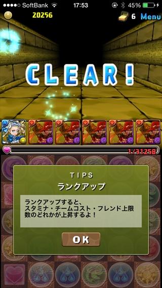 IMG_3240_R.jpg