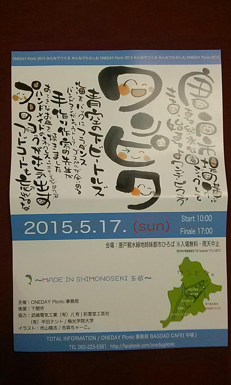 fc2_2015-05-11_23-27-27-458.jpg
