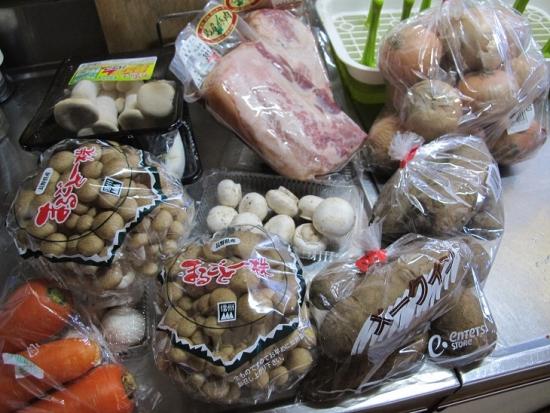 豚ネック肉と野菜いっぱい