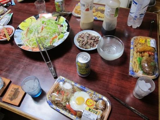 半額弁当,サラダ,うまいカルビ