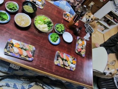 半額寿司,漬物,大葉,枝豆