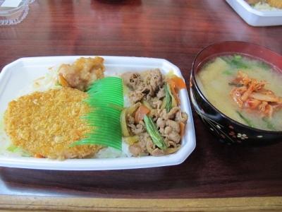 お昼ホカ弁