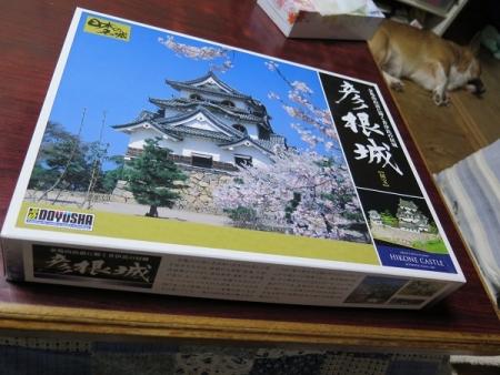 彦根城プラモ
