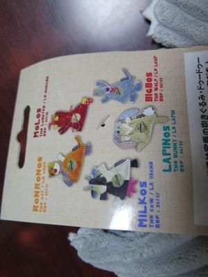 長島で買ったネズミさん