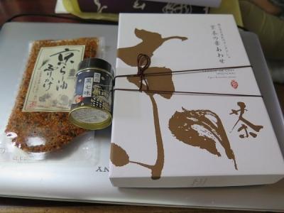 京都のおみやげ