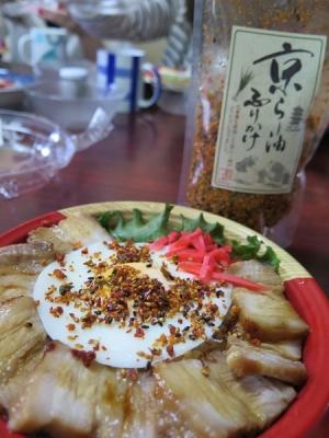 京ラー油ふりかけと豚バラ丼