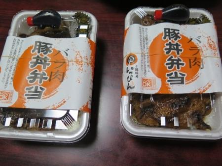 バラ肉豚丼弁当
