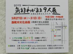 DSCN0989_convert_20150506221539.jpg