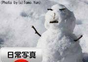 ゆん雪だるまB