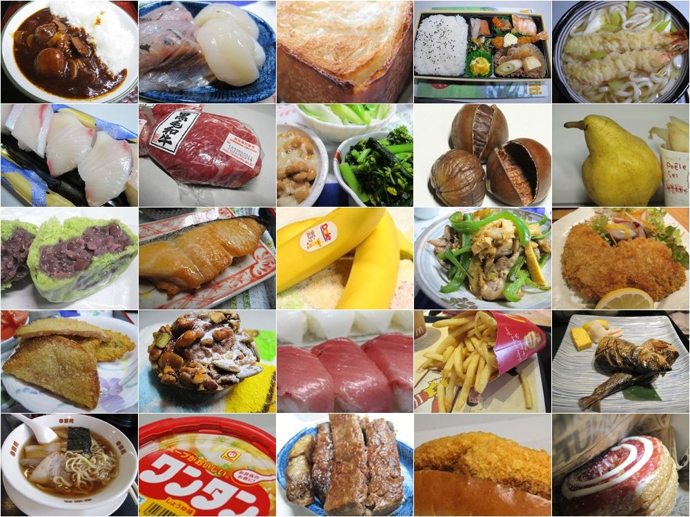 食べ物25page