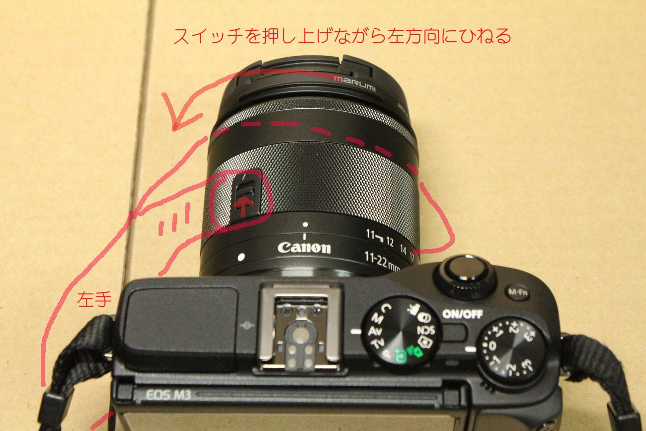 ●S広角あA2015・5・18D_38