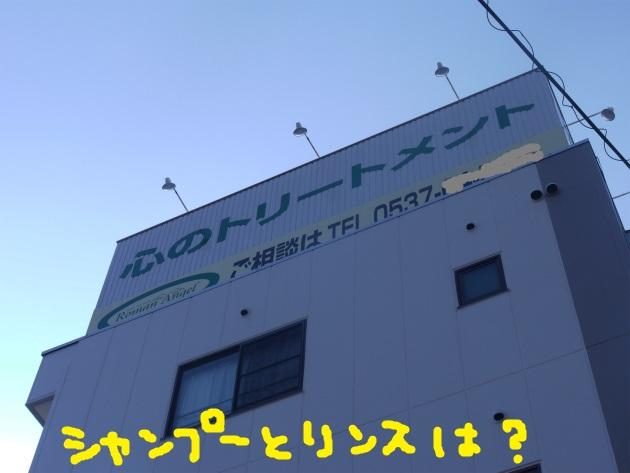 P1670880.jpg