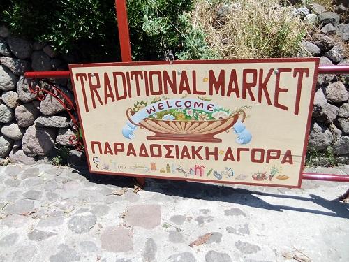 モリヴォス_カストロ通り(Traditional market) (1)