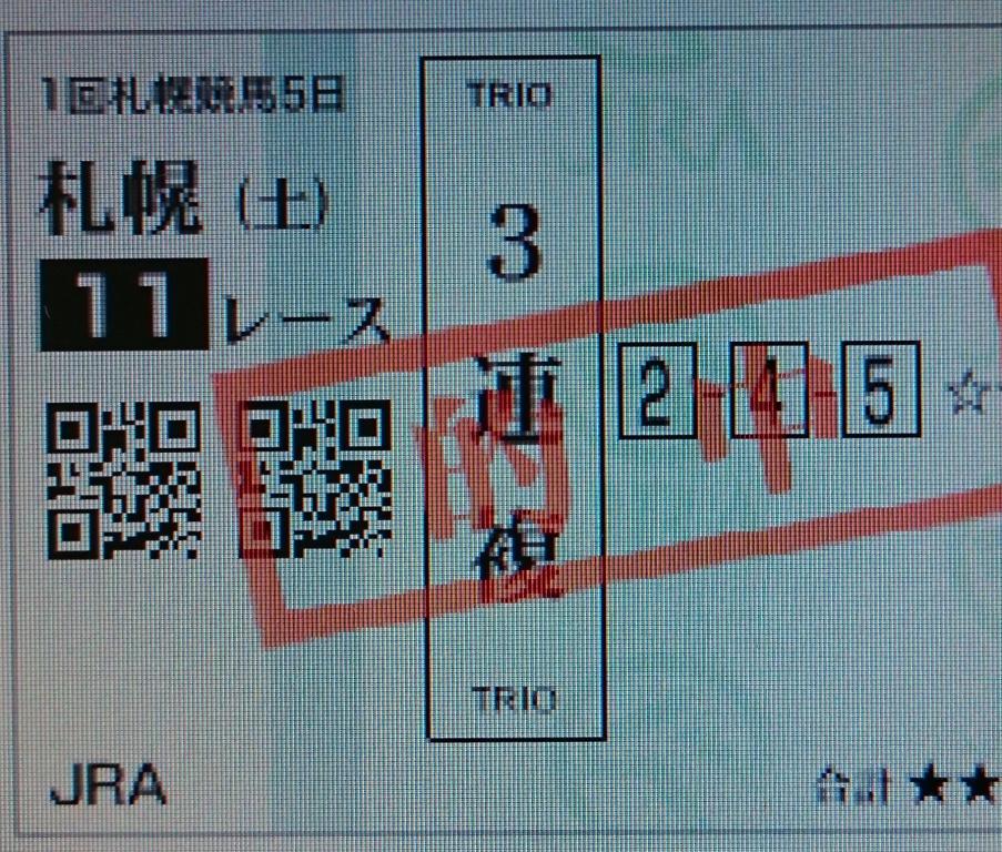 DSC_0001_20150817105338d83.jpg