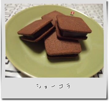 バレンタイン用のチョコ