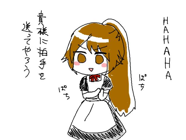 snap_kamihitoe1105_201560182123.png