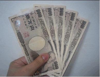 【競馬ネタ】家賃用の5万円を使ってお金を増やそうと考えてる.jpg
