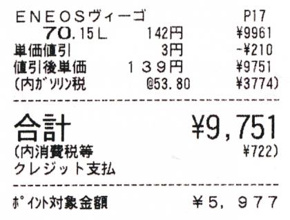 1412003.jpg