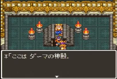 RPGの職業選びって性格出るよな