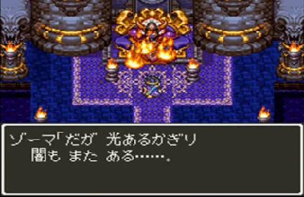 RPGでレベル上げ過ぎてラスボスにアッサリ勝っちゃう奴wwwww