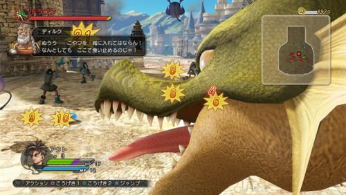 ドラゴンクエストヒーローズ 闇竜と世界樹の城_20150225014848_R