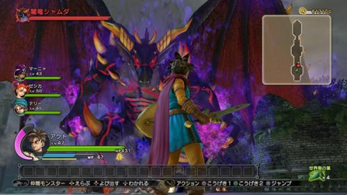 ドラゴンクエストヒーローズ 闇竜と世界樹の城_20150309191134_R