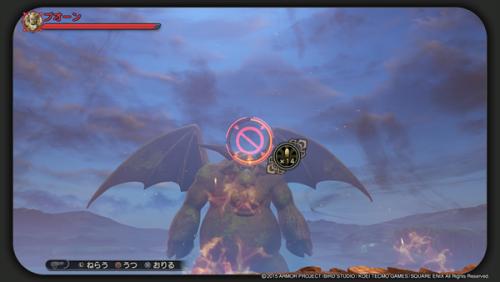 ドラゴンクエストヒーローズ 闇竜と世界樹の城_20150326010337_R