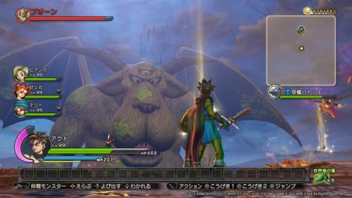ドラゴンクエストヒーローズ 闇竜と世界樹の城_20150326010600_R