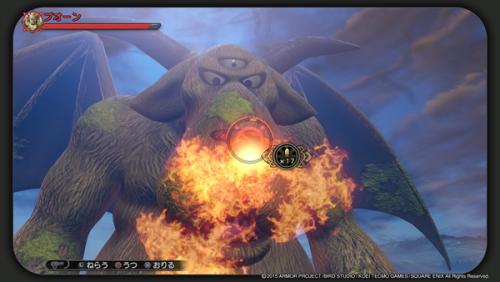 ドラゴンクエストヒーローズ 闇竜と世界樹の城_20150326011419_R