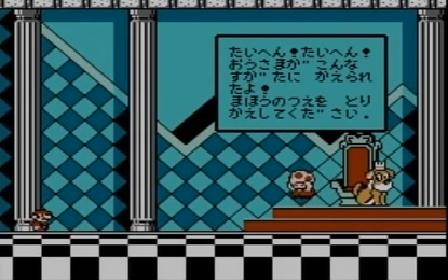 ファミコンのマリオ3のキノピオの言葉遣いが子供のころから気に食わない