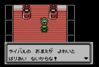 ポケモンの全盛期は赤緑の頃