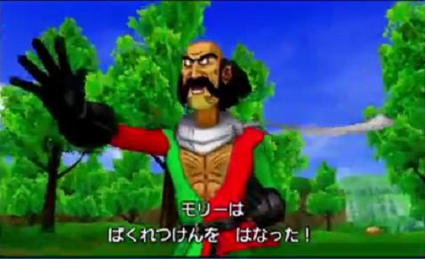 【悲報】3DSドラクエ8のPVwwwww