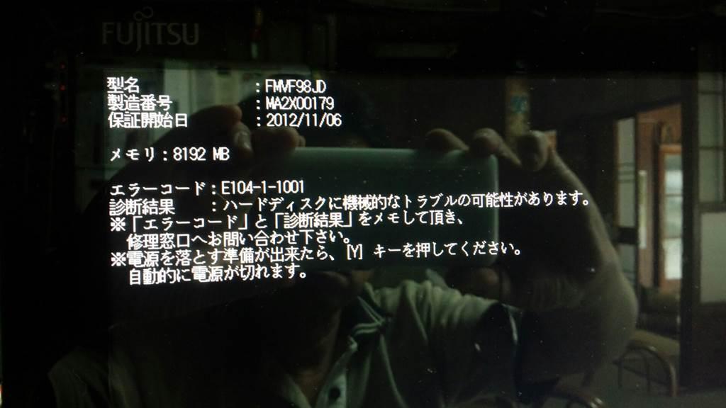 DSC_3540_R.jpg