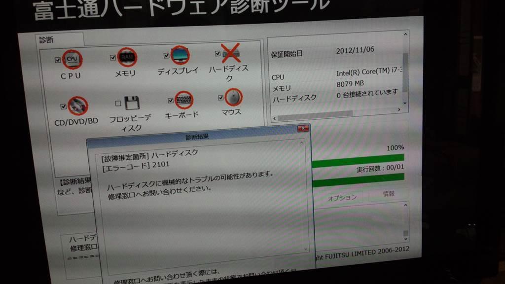 DSC_3542_R.jpg