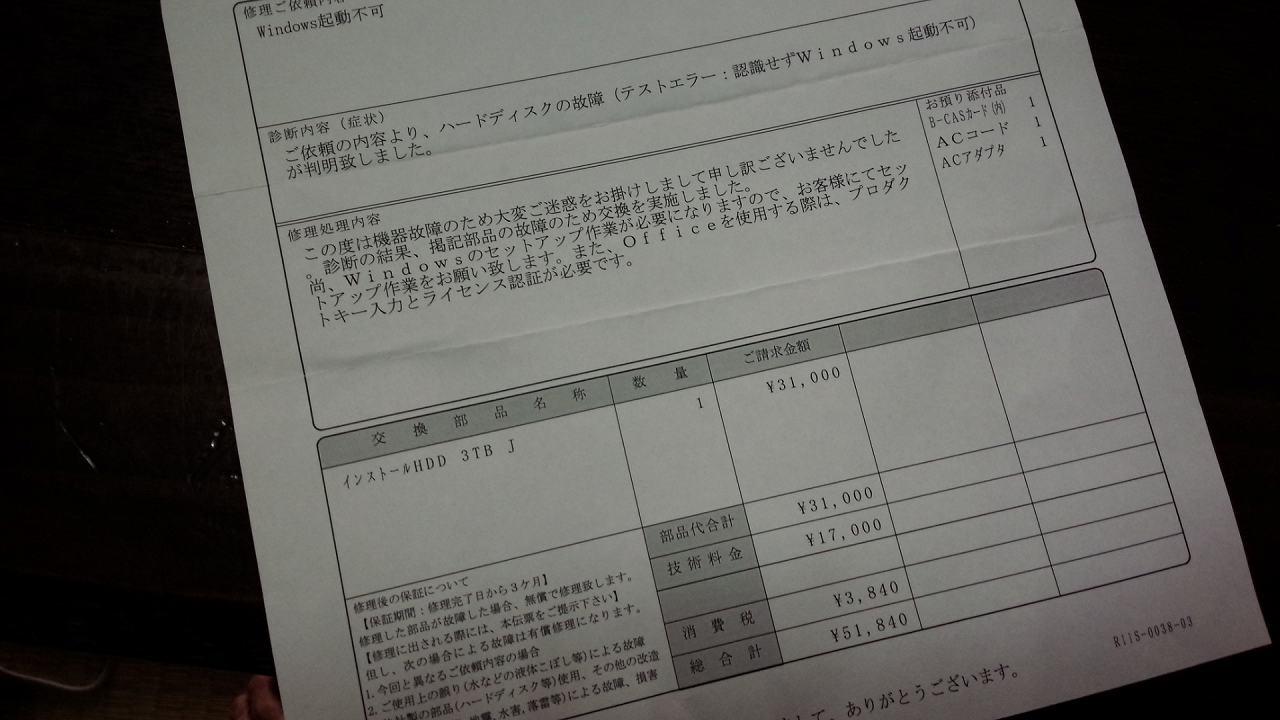 DSC_3695-s.jpg