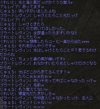 2015-03-27-4.jpg