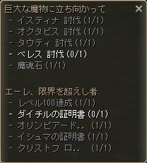 2015-03-28-5.jpg