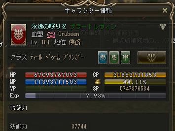 2015-03-30-1.jpg