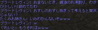 2015-04-11-2.jpg
