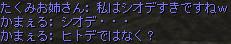 2015-04-11-3.jpg