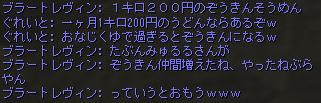 2015-04-14-1.jpg