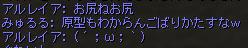 2015-04-18-1.jpg